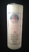 3x9 Personalized Baptism Candle